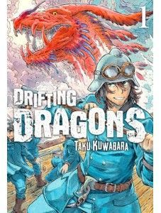 DRIFTING DRAGONS 01