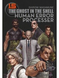 GHOST IN THE SHELL 1.5: HUMAN ERROR PROCESSER