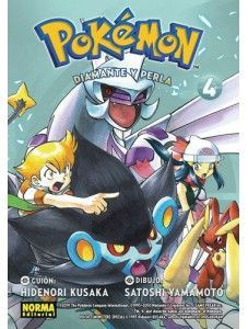 POKÉMON 20. DIAMANTE Y PERLA 04