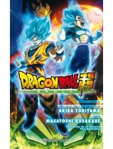 DRAGON BALL: BROLY (Novela)