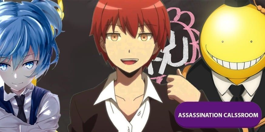 Cómics Assassination Classroom